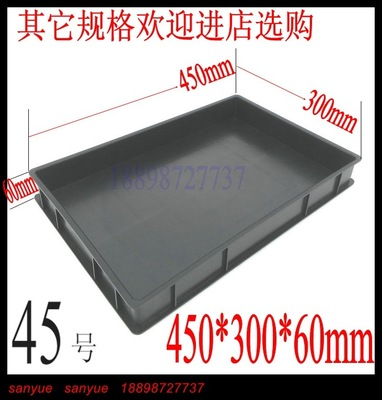 sida 45 antistatiska square, en bricka svart plast behållare av plast med förtjockad del fält av hög kvalitet