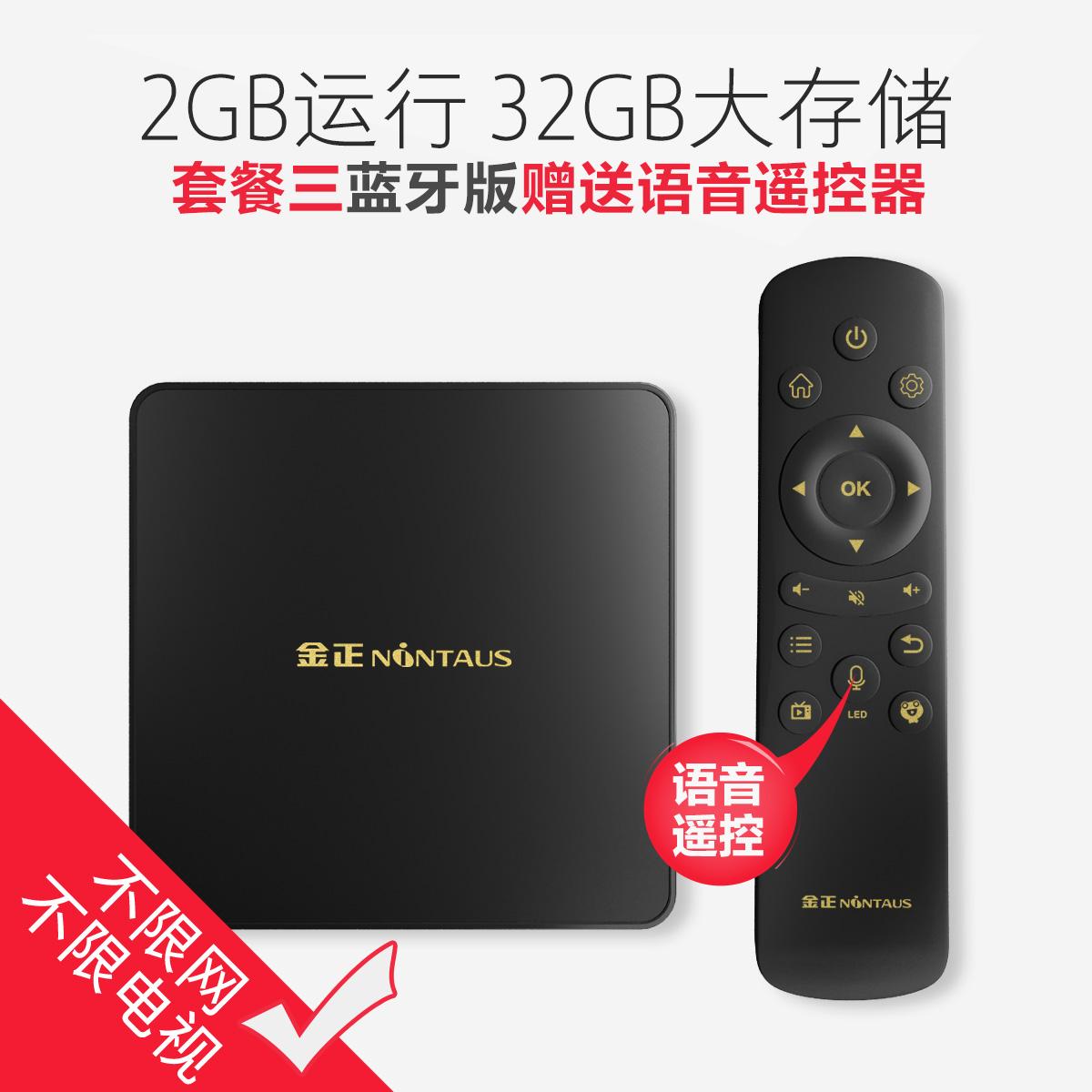 kim jong - d16 avkodare för hd - tv box ask wi - fi android 4k spelare lo
