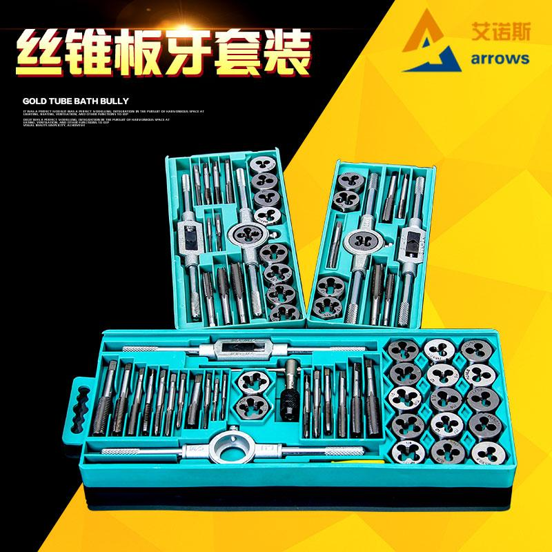 40 manual screw tap wrench wrench set hand winch steel stranded circular die set