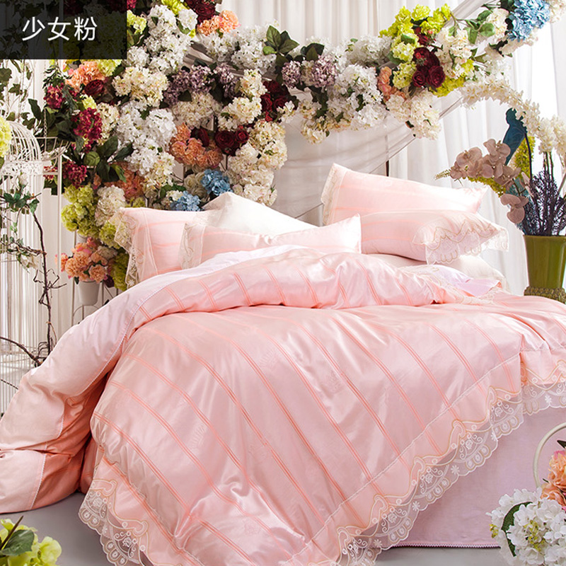 Bed four piece silk brocade French Lace Princess wind pink Tencel jacquard quilt cover 1.5/1.8 meters