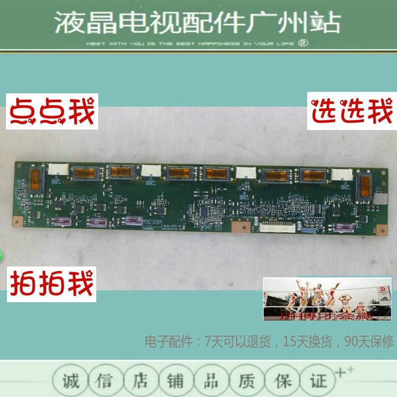 LG32LD320-CA32 LCD - fernseher die stromversorgung An Bord der logik des Digital - Aufsichtsrat Hat K0063 hochdruck - Platte