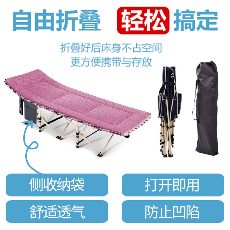 Student camp bed, household storage bag, small hospital, simple contracted bed, shrink bed, mini thickening unit