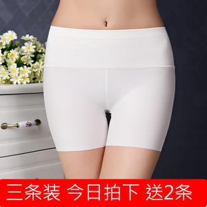3条装 冰丝无痕安全裤防走光女夏季薄大码高腰收小腹保险裤打底裤