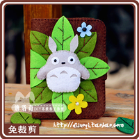 Sen Department of beauty! The full shipping home cloth weaving manual DIY package cute chinchillas card package