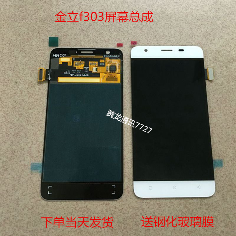 Gn9007 M3M5Plus assembly S5.5S7/GN9006S5.1 mobile phone screen S8F303 Jin