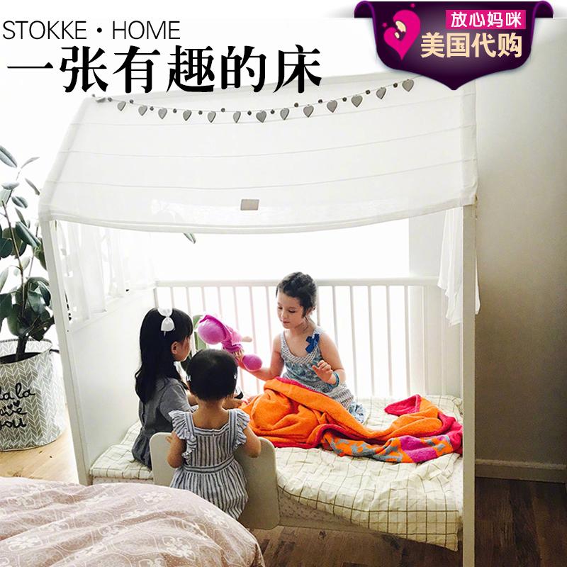 アメリカ代購stokkehomeベビーベッド子供用ベッド材の王女ベッド男の子女の子シングルベッド0-5歳