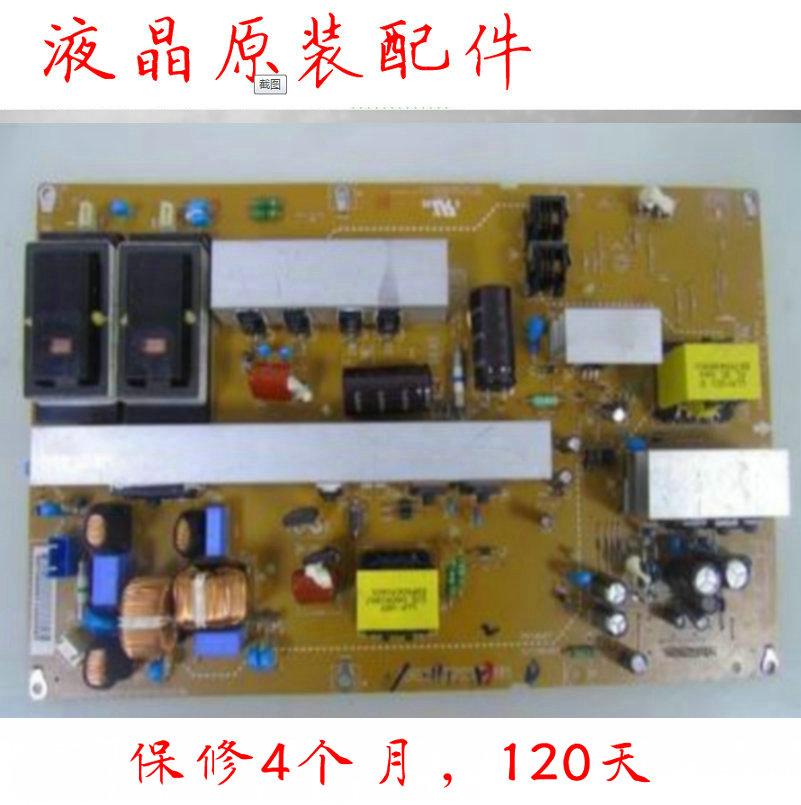47 - Zoll LCD - fernseher macht LG47Lh31fr hochspannungsleitungen Aufsichtsrat RY4072 ein tablet
