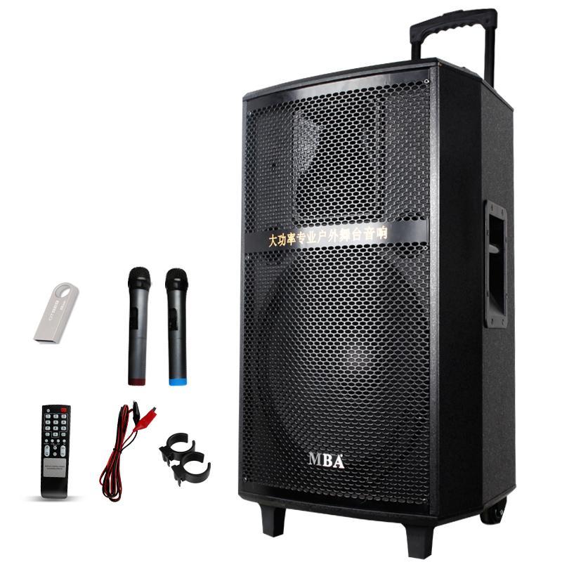 Sa-8508 Outdoor - sound - hochleistungs - 15 - Zoll - square - dance - show - profi - ziehen.