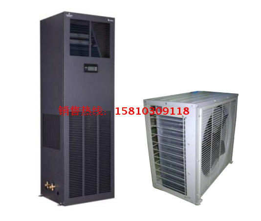 ايمرسون الدقة مكيف الهواء غرفة تكييف الهواء التدفئة الكهربائية 12.5KW 5P ATP12O1+ATC12N1 كاملة
