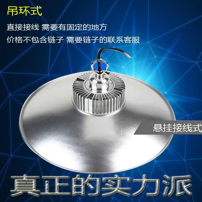 Led lâmpada de parede, lâmpada de iluminação lâmpada à Prova de explosões de luzes luzes de estúdio fábrica fábrica amanhã 200w100w