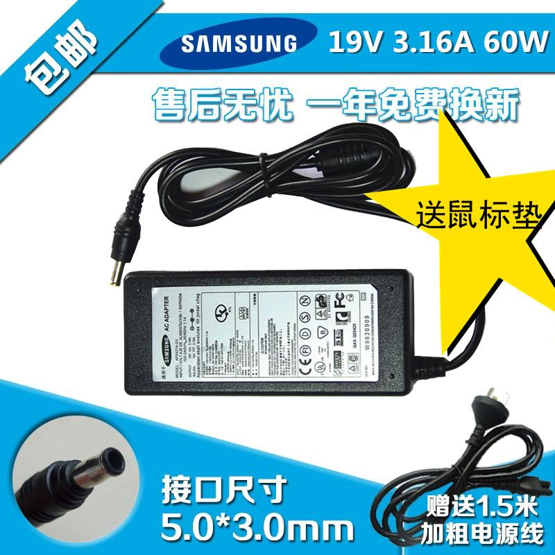 サムスン305V4A305V5A350U2B350V5Cノートパソコン電源アダプタ変圧器の充電コード