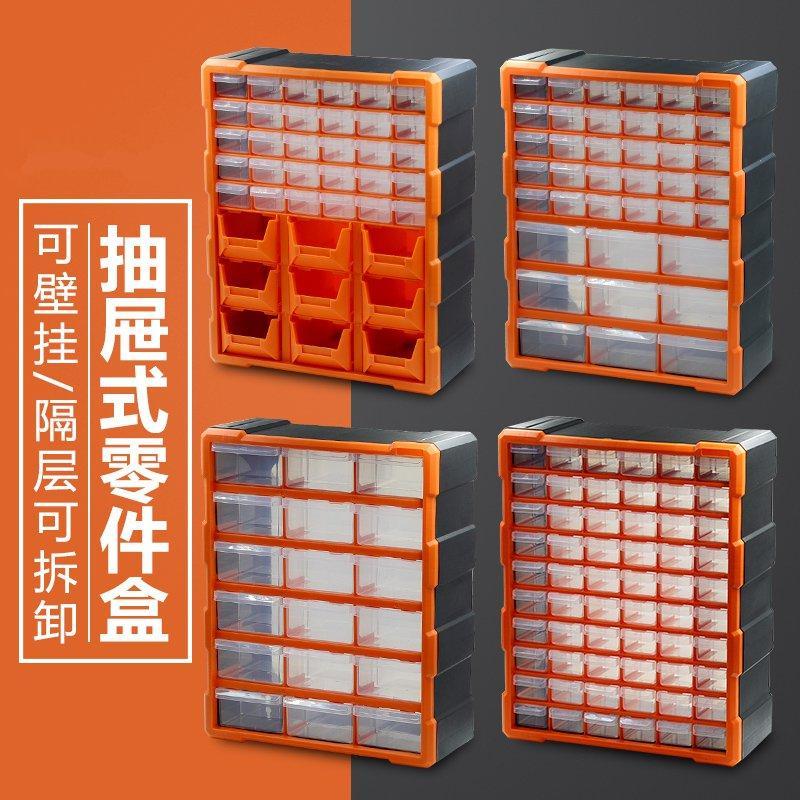 A combinação de peças separadas por caixa de ferramentas, caixa de ferramentas caixa de armazenamento caixa de armazenamento caixa de armazenamento caixa de gaveta do Tipo original