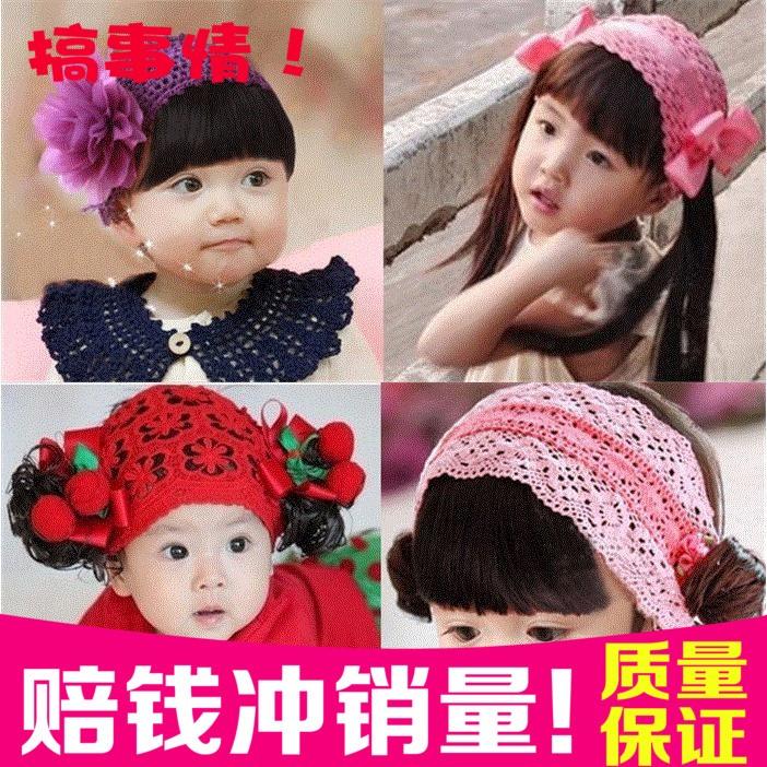 韩版女宝宝婴儿发饰 女童假发发带韩国头饰公主假发帽子0-1-2-3岁