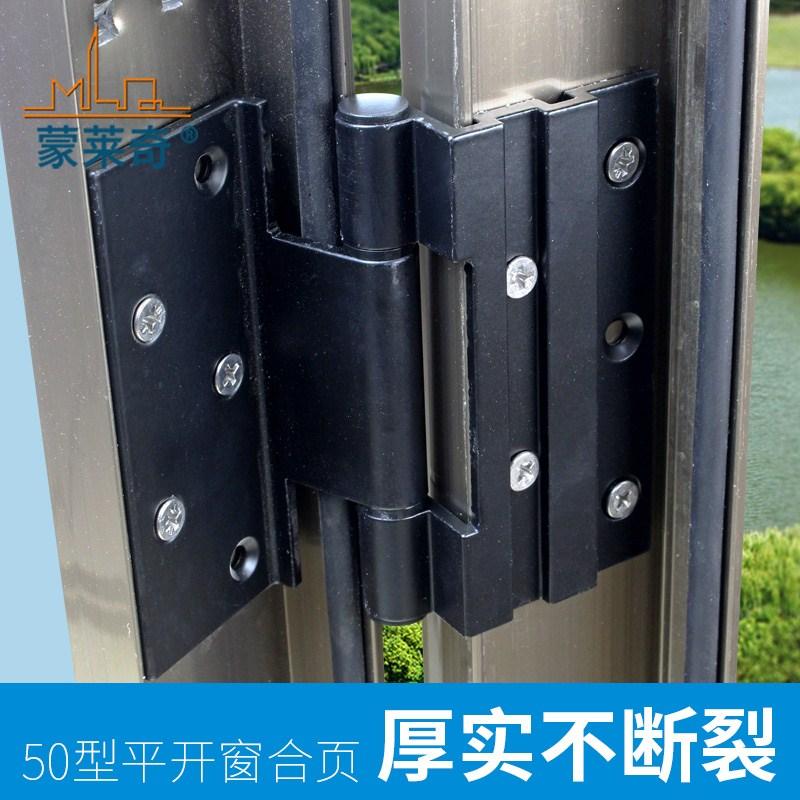 Mongolia lige 50 bisagra de aleación de aluminio acero bisagra de plástico negro de ventanas ventanas ventanas de bisagra.