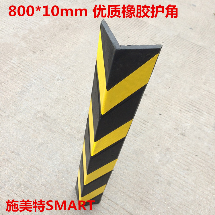 800*10mm rubber corner wall corner corner reflectors rubber impact proof bar underground parking facilities