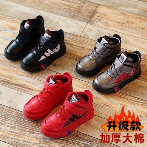 2017冬季新款韩版女童运动鞋加棉加厚中大童学生跑步鞋男童棉鞋潮