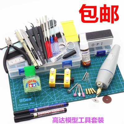 高达模型拼装素组工具剪钳笔刀镊子打磨条组合军事模型制作套装