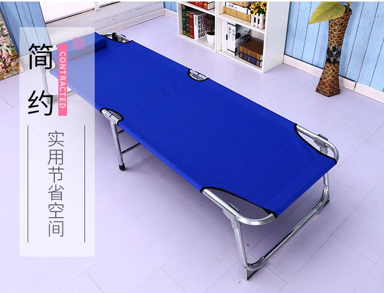 折りたたみベッドシーツ鉄製ベッド板人ベッド昼休みベッド折りたたみベッド壮大六折床(はちじゅう幅)