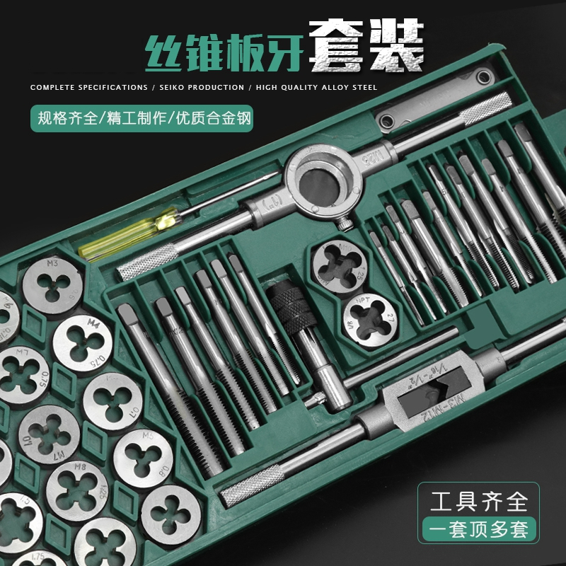 Hardware Screw pull out of hand for hand tool holder male thread trimming device tooth tap die