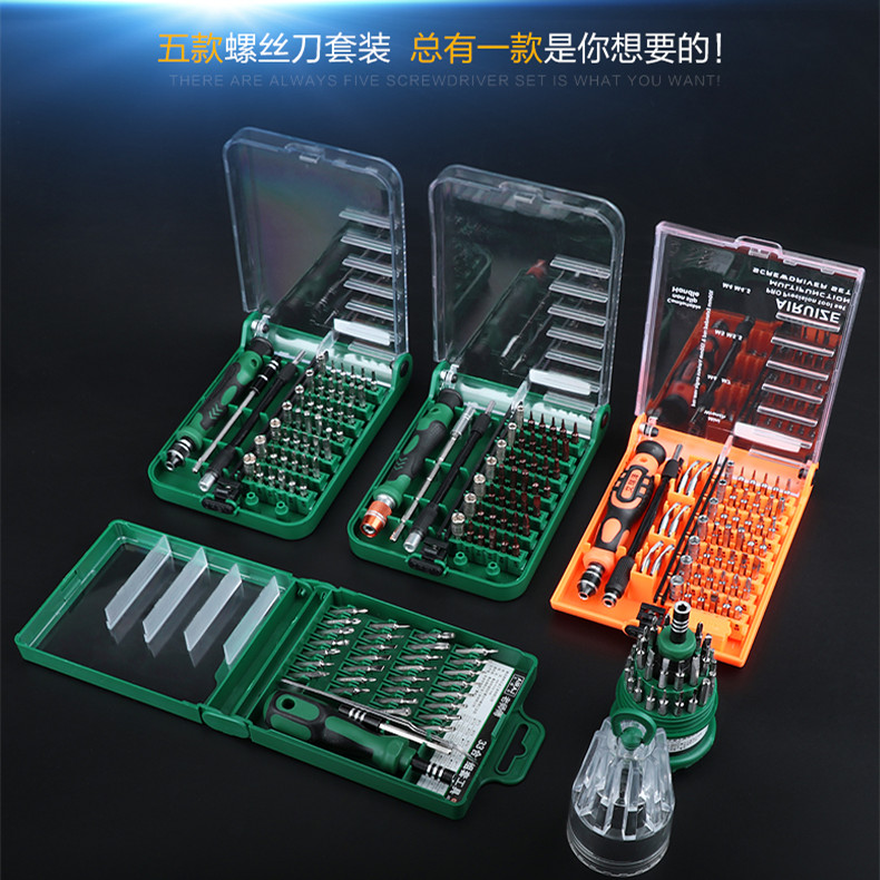 Hardware screwdriver set with screwdriver group family of super hard miniature mobile phone repair tool to disassemble the screw set