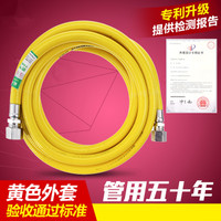 Stainless steel bellows gas pipe liquefied gas water heater hose hose natural gas pipe