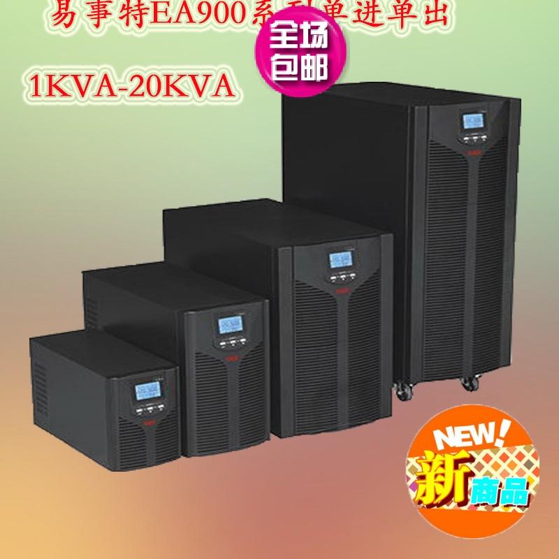 6000VA / este este tipo de fuente de energía de los criterios EA906S 4800W tubo único en los planos de la batería interna