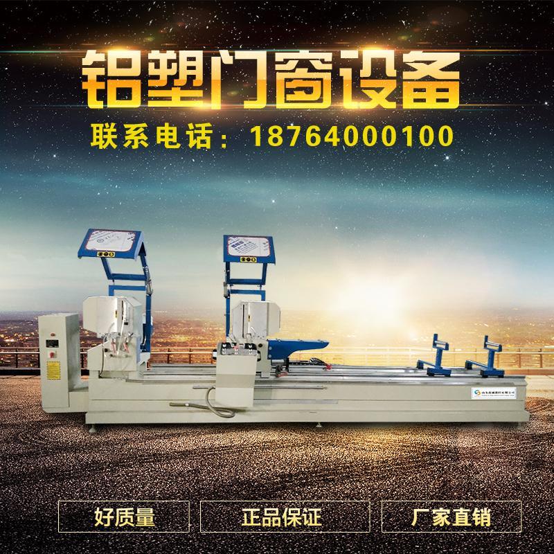 อุปกรณ์ประตูและหน้าต่างสองหัวตัดเครื่อง CNC ความแม่นยำตัดเลื่อยพังสะพานอลูมิเนียมและอุปกรณ์การประมวลผลที่หน้าต่าง