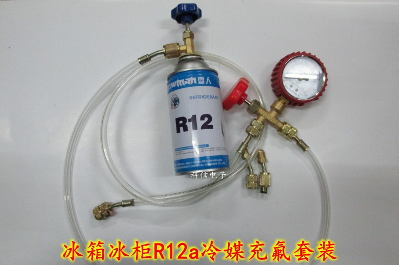 Refrigerator, freezer, R12 refrigerant, freon filled small bottle refrigerant + pressure gauge + liquid tube + open valve package