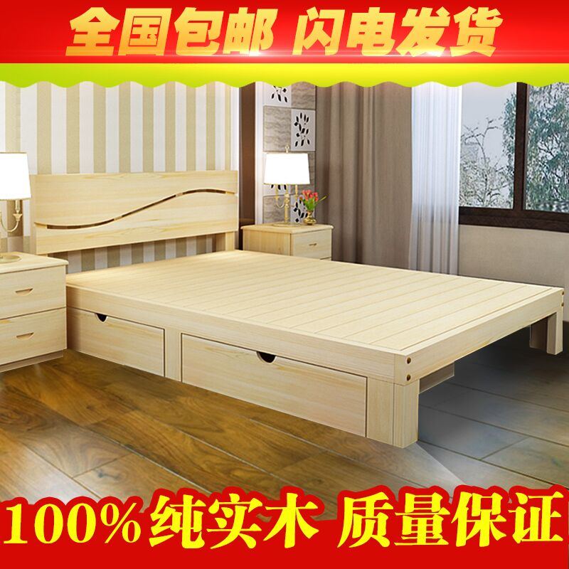 Bed shipping double 1.8 meters of pine wood bed bed storage bed single bed simple wooden bed for children