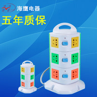 The Seahawks vertical multifunctional intelligent USB socket socket plug socket with switch porous creative patchboard