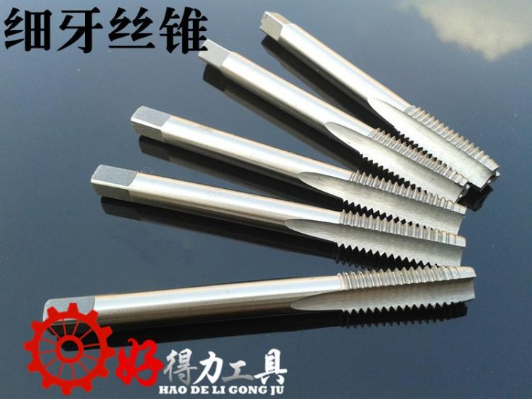Tap screw thread M16M18M20M22M24*1*1.25*1.5*2 fine teeth baby teeth machine