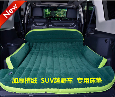 A new vehicle inflatable bed bed bed SUV car travel in high-grade car off-road car rear bed mattress business