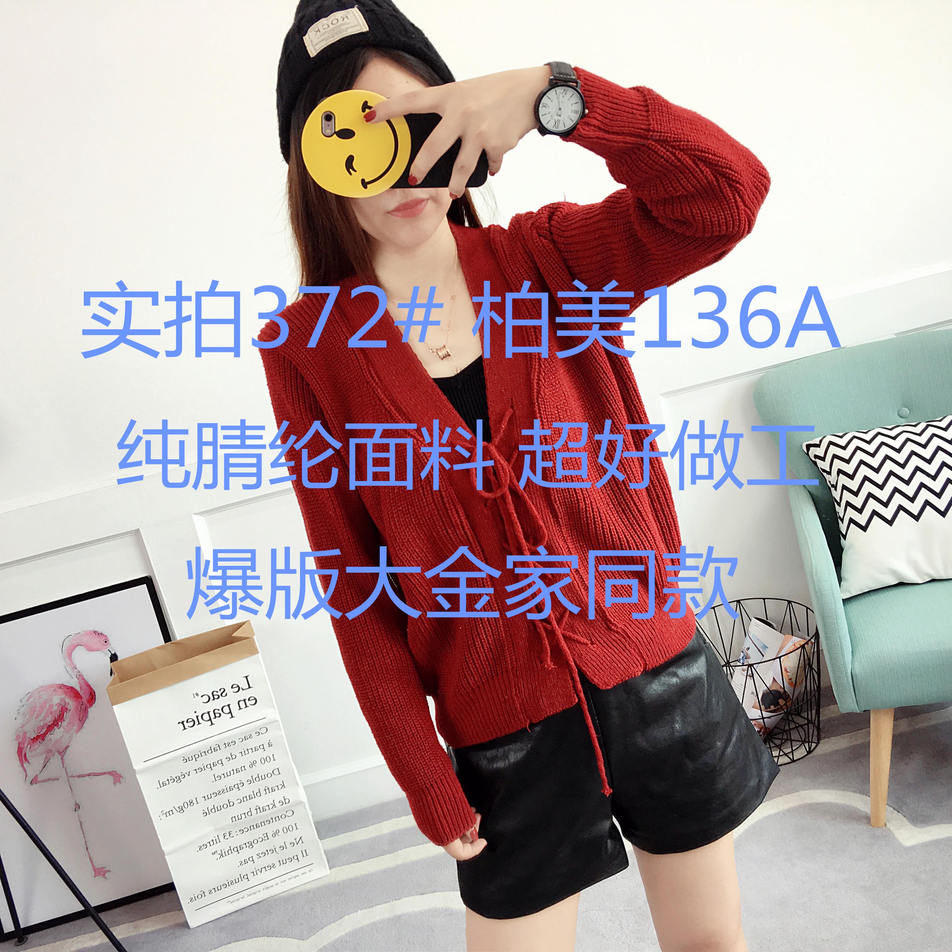a nagy házban bigking női hosszú nyakú pulcsit kötött cardigan v. őszi lágy őszi kabát 韩版 vékony) rövid).
