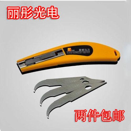 มีดมีดตัดอะคริลิศิลปะตะขอชบาวอลล์เปเปอร์แผ่น MDF เครื่องมือตัดโฟมแผ่น .