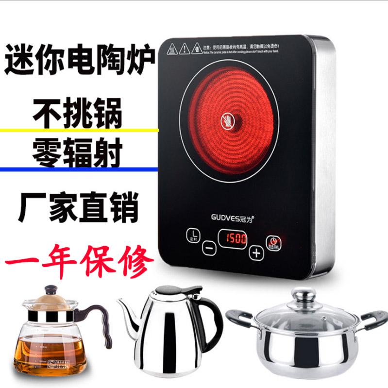 Una cocina portátil pequeño especial de casa inteligente. Hervir el té caliente pequeño horno eléctrico de cerámica en miniatura miniatura