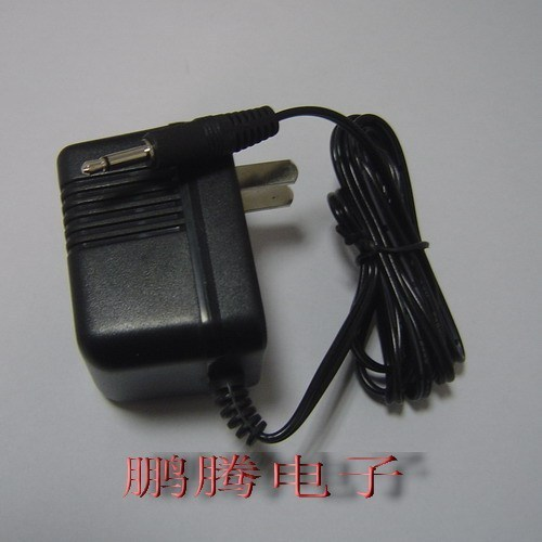 Permanent beauty ym-55854 key keyboard, power adapter, charger, transformer 9V solid socket