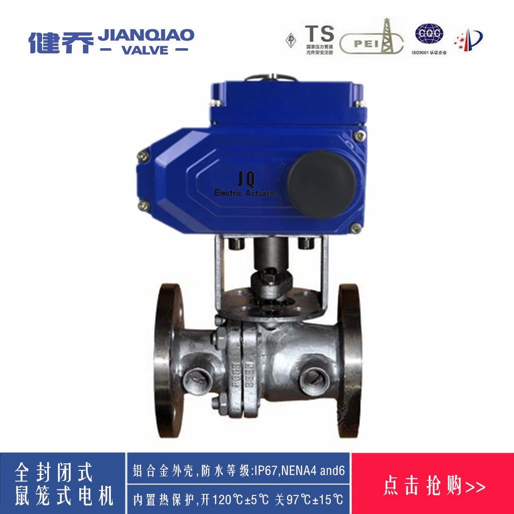 Spot BQ941F-16P jacket insulation electric flange ball valve - electric flange insulation ball valve DN80