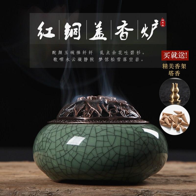 бортовой номер ретро ностальгия 2017 керамические сандалового дерева Ароматерапия печь печь домашнего украшения с алой новых Будды