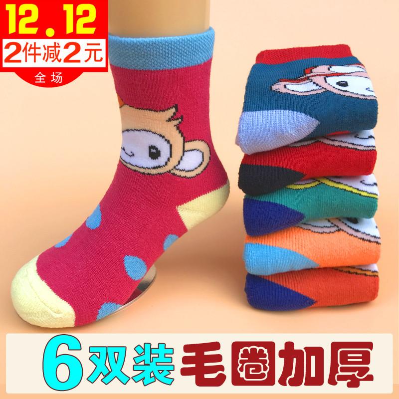 6双秋冬加厚毛圈纯棉袜儿童袜子男童女童1-3-7-9-12岁宝宝保暖袜