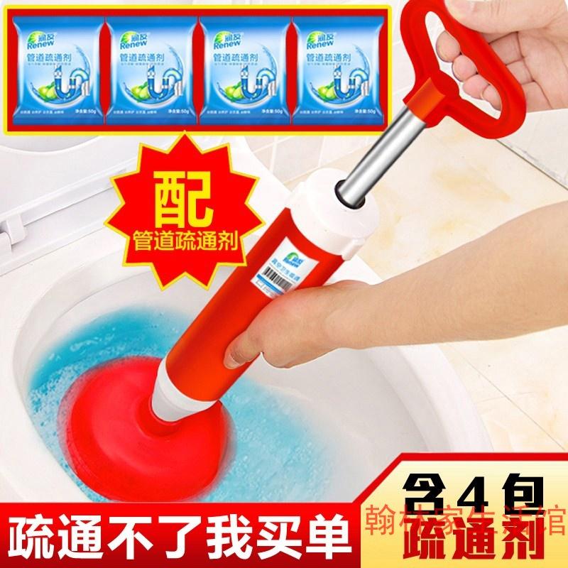 A través de un baño caliente de gas de alta presión a través de la draga de succión de retretes domésticos, bloqueo de la tubería de desagüe de la cocina