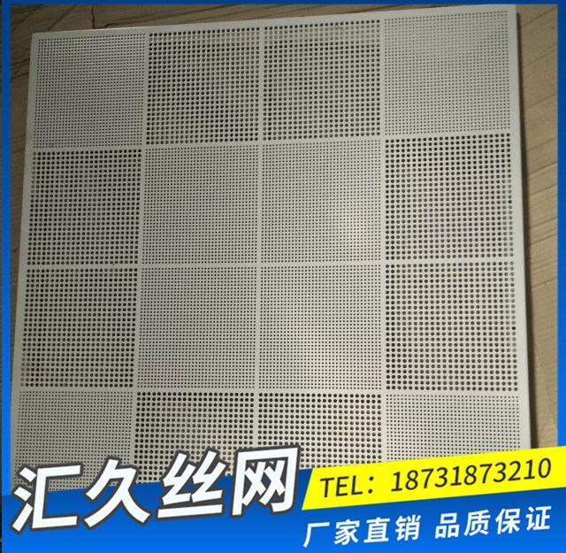 New product circular hole iron plate punching mesh stainless steel punching plate galvanized plate punching
