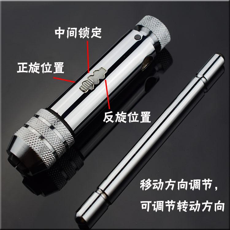 反可変式ラチェットタップレンチ绞手糸攻レンチT型を長く型タップ剪む手タッピングツール