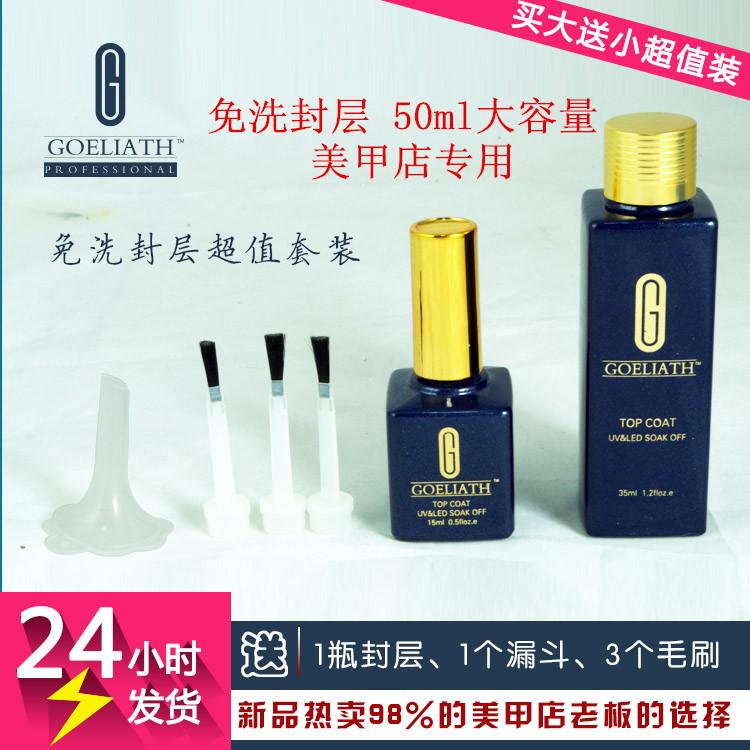 - partihandel med nagellack. leia - lim lim för import av ljusterapi som särskilda super smart affär -