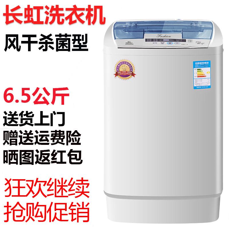 многофункциональный автоматическая стиральная машина малых бытовых 8,5 кг центробежные общежитие 6.5 мини стиральная машина полностью автоматический