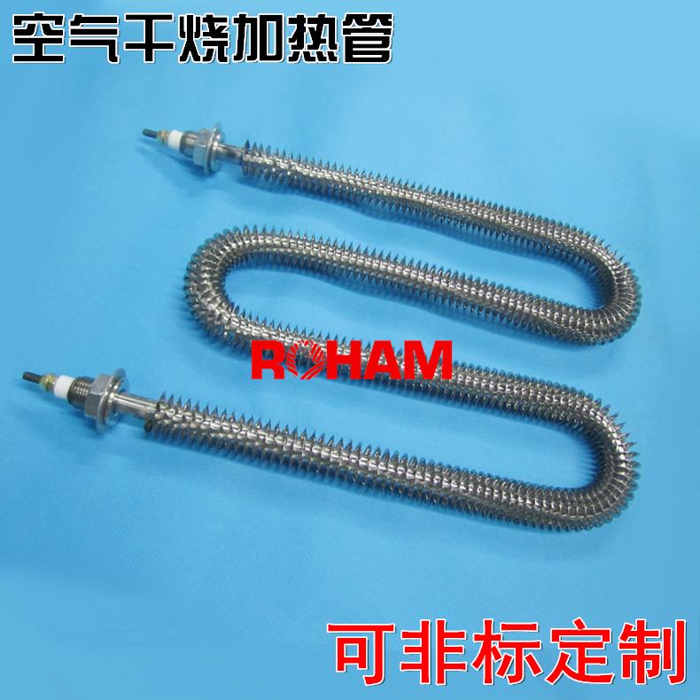 M de aire seco de los tubos de calefacción eléctrica 220V tubos de calefacción eléctrica aletas tubo 1.5kw / W / 3kw 2kw.