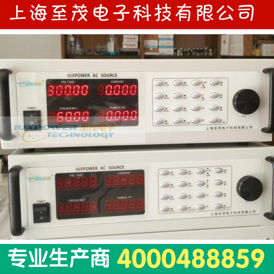 Programmable electronic programmable frequency modulation frequency modulation power supply 50HZ to 60Hz