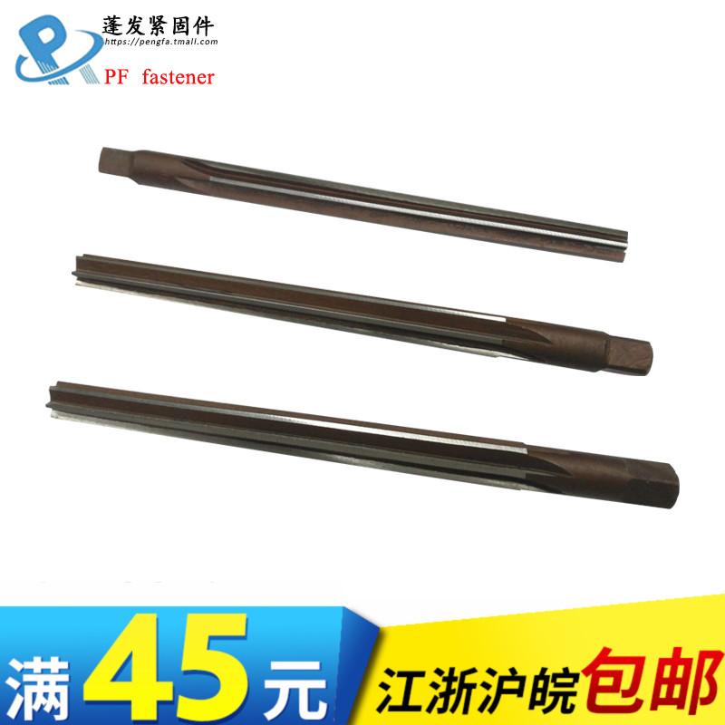 Shanghai warehouse hand reamer taper 1:50 taper groove straight shank hand reamer 2.5-3-4-5-6-16-30-40