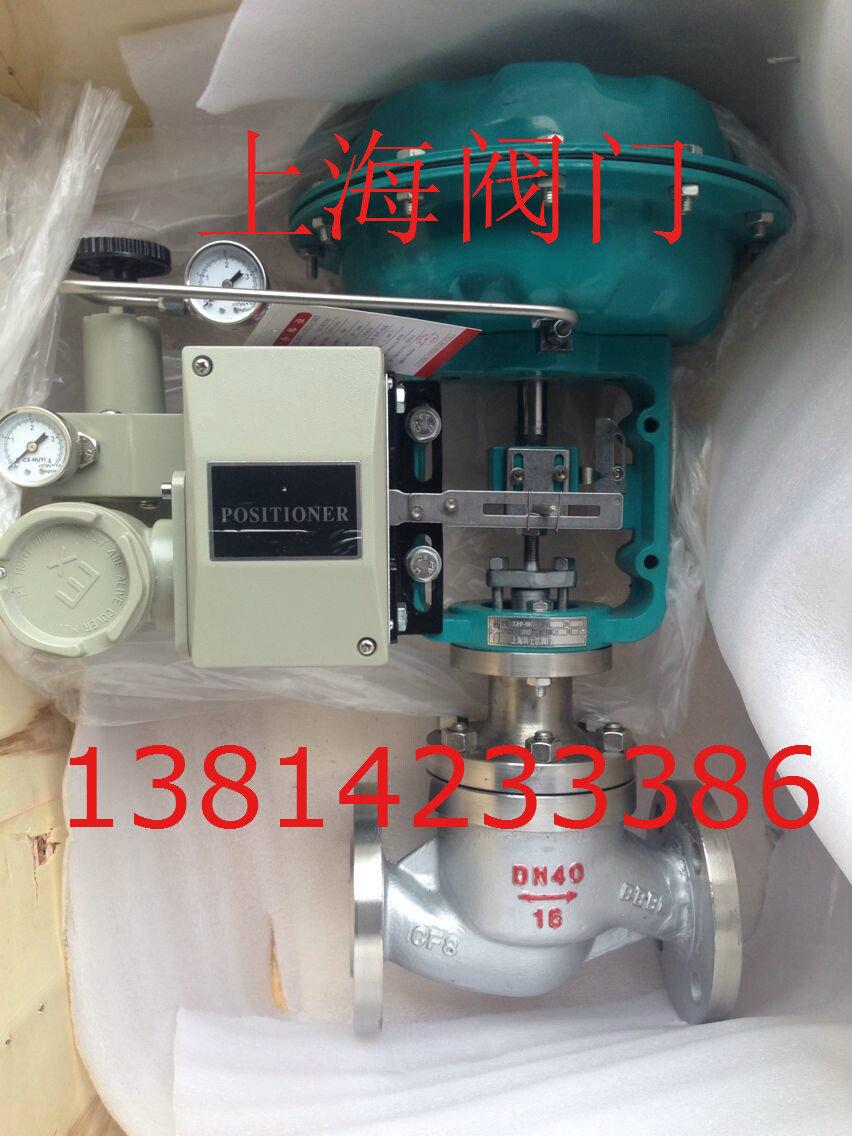 ZJHP pneumatische steuerventil pneumatische Edelstahl - ventil dn150 Wasser, dampf, pneumatische ventile