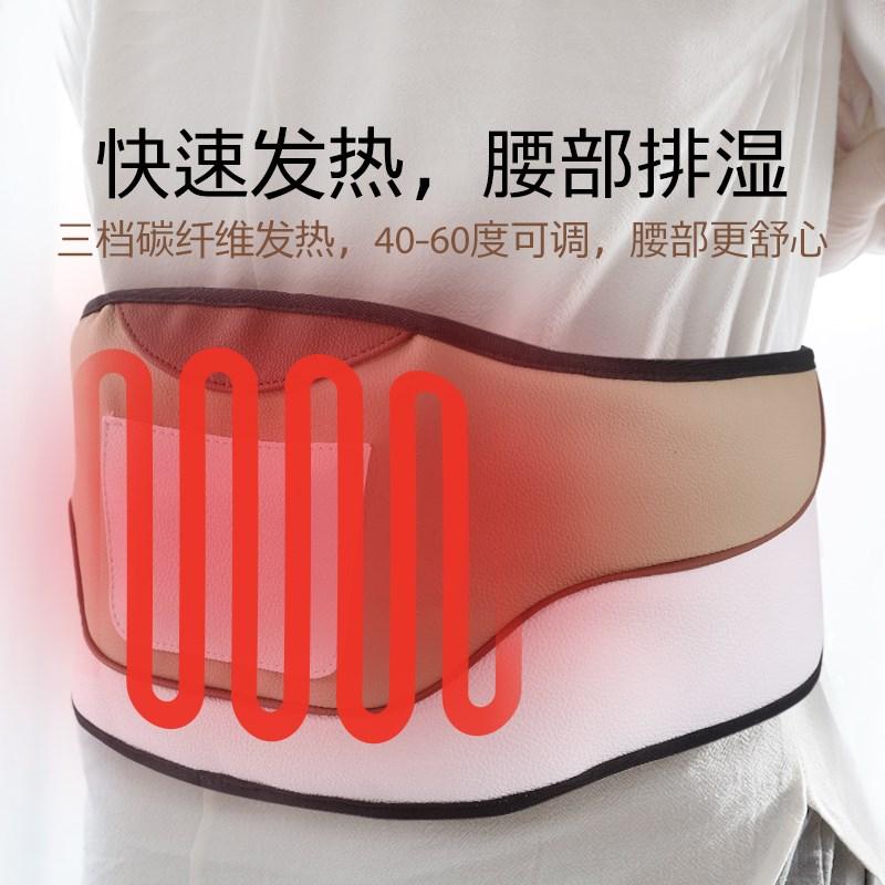 - massage - skivor för lumbago framträdande fysioterapi vehicles hushåll än vuxna med uppvärmning.
