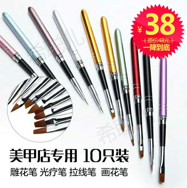 Manicure tool brush, full set of mink hair brush, engraved crystal phototherapy pen, drawing pen, painting pen, mail package